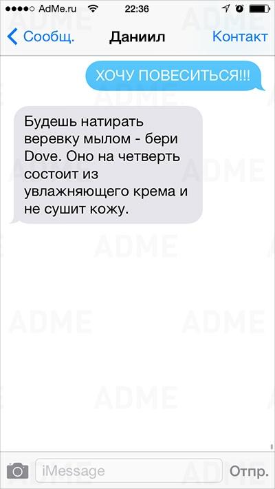 10795260-25-400-53c212670e-1470055466