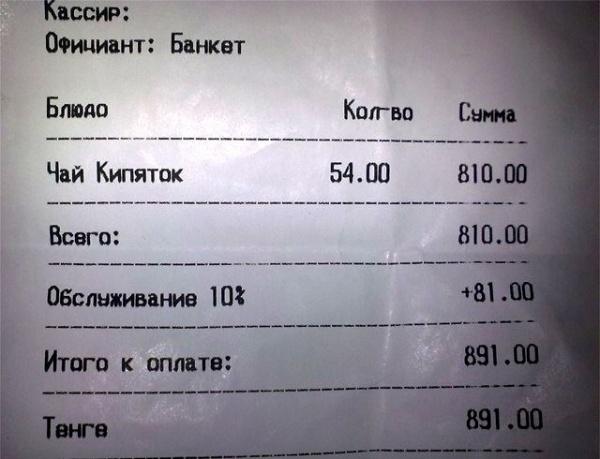 14-chekov-3