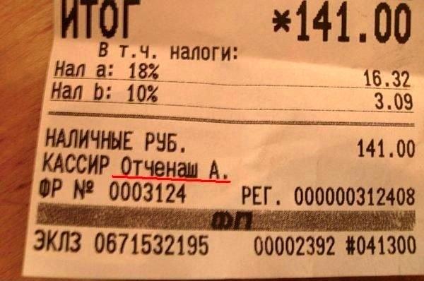14-chekov-9