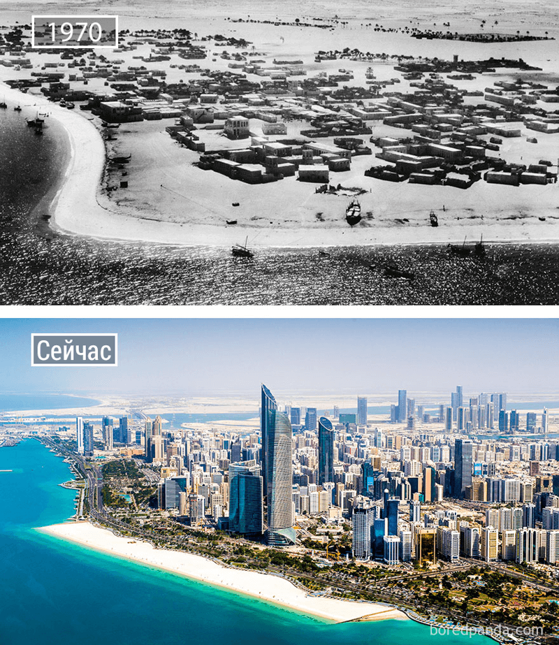 cities-then-now-4