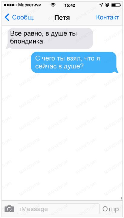 20-sms-tormozim_8f14e45fceea167a5a36dedd4bea2543
