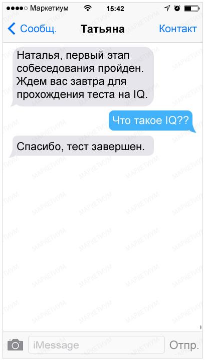 20-sms-tormozim_a87ff679a2f3e71d9181a67b7542122c