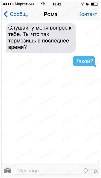 20-sms-tormozim_c4ca4238a0b923820dcc509a6f75849b