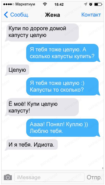20-sms-tormozim_c9f0f895fb98ab9159f51fd0297e236d