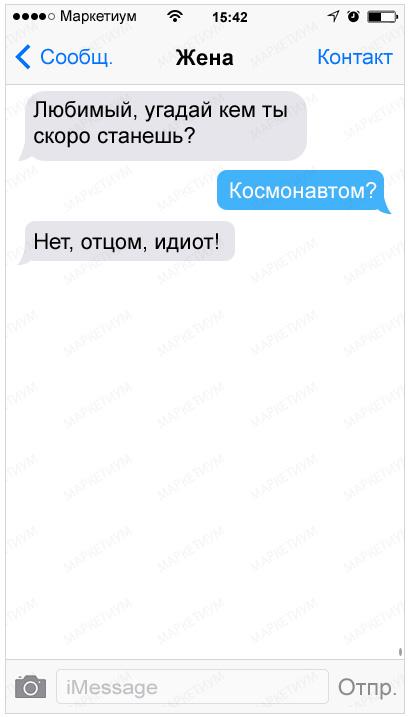 20-sms-tormozim_eccbc87e4b5ce2fe28308fd9f2a7baf3