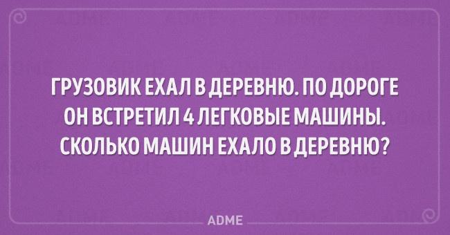 gruzovik-ehal-vderevnyu-po-650-1447413844