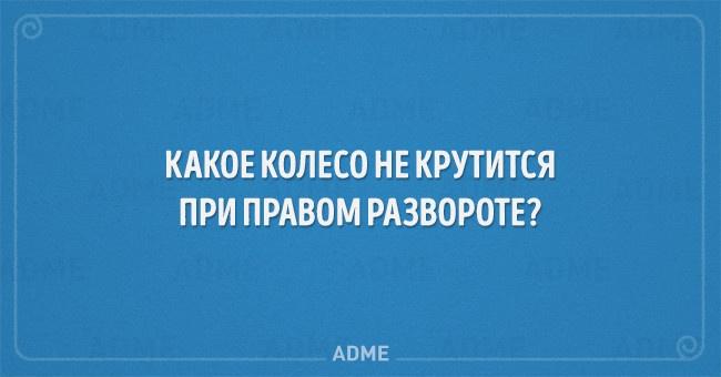 kakoe-koleso-ne-krutitsya-650-1447413662