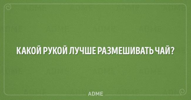 kakoj-rukoj-luchshe-razmeshivat-650-1447413865
