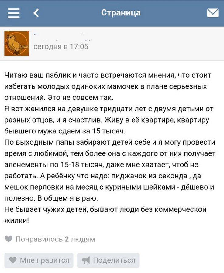 smeshnoe-iz-setej_501