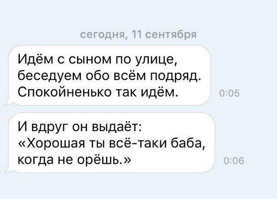 smeshnoe-iz-setej_517