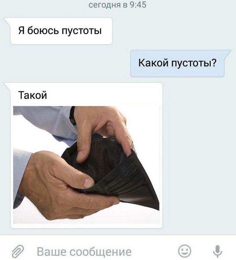 smeshnoe-iz-setej_534