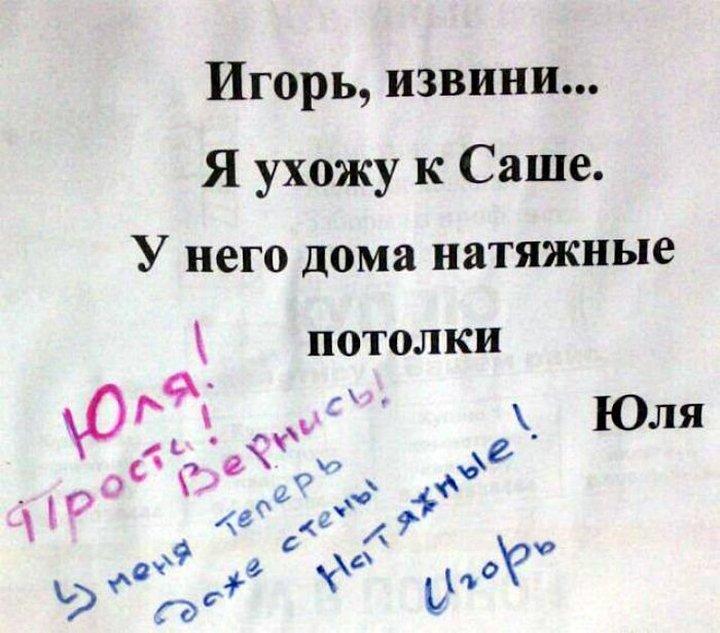 snogsshibatelnye-obyavleniya_113