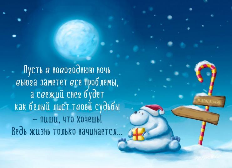 1476620182_1474984247_22