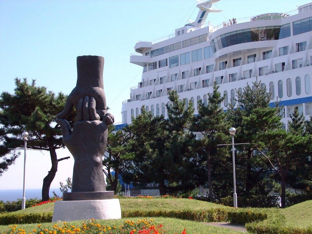 Sun Cruise Resort Theme Park in Jeongdongjin