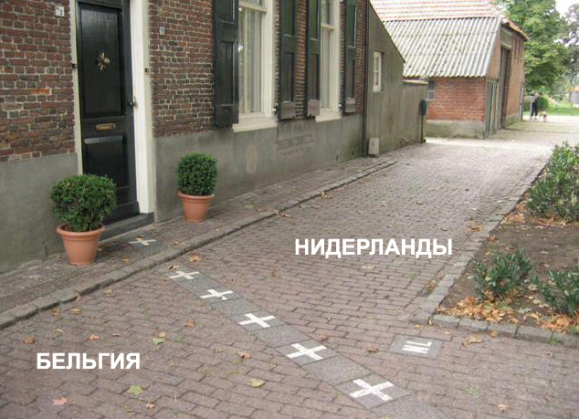 niderlandy-belgiya1