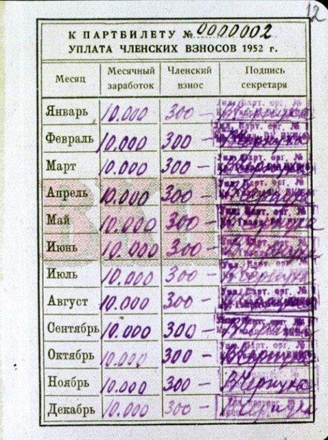 1-119