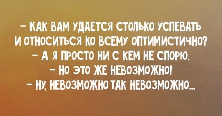 anekdoty-8-1