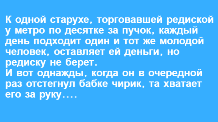molodoj-chelovek-prosto-ostavlyal-staruxe-dengi-696x392