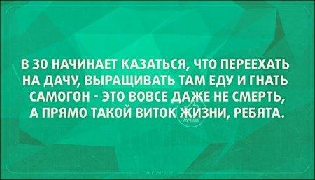 1489383914_otk-2