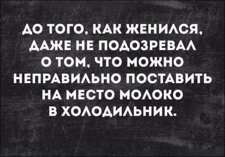 1489383928_otk-6