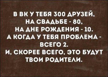1489383931_otk-1