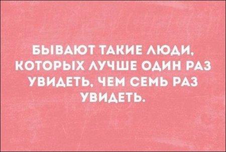 1489383931_otk-13
