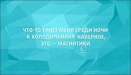 1489383951_otk-9