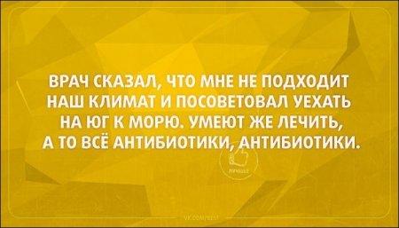 1489383964_otk-4