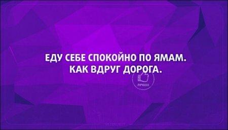 1489383977_otk-12
