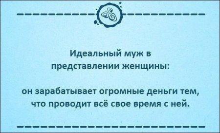 1489383999_otk-17