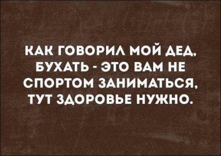 1489384000_otk-5