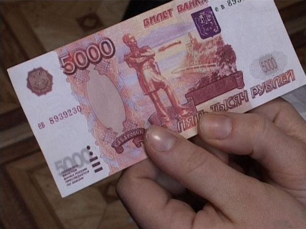 Кредит 250000 рублей на 5