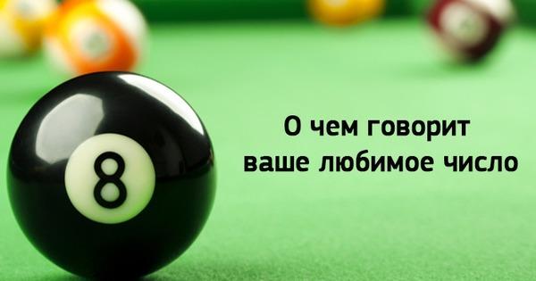 imgonline-com-ua-Resize-mMg9Wdg3Mq