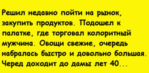 рынок-324x160