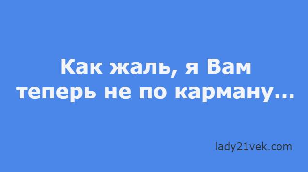 стихи14