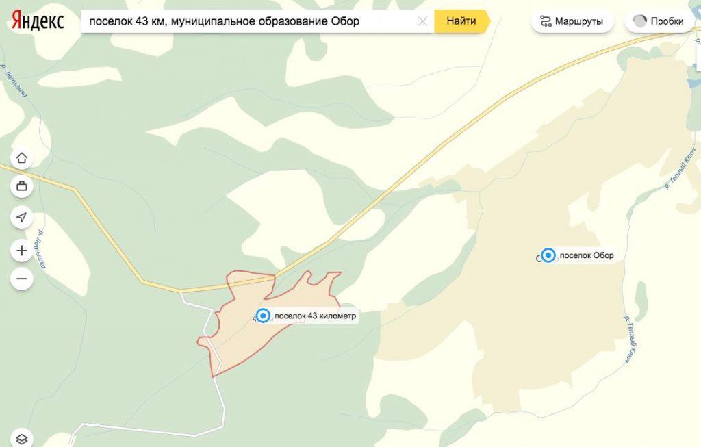 поселок 43 километр и поселок Обор, муниципальный район имени Лазо, Хабаровский край, Россия фото: Яндекс карты