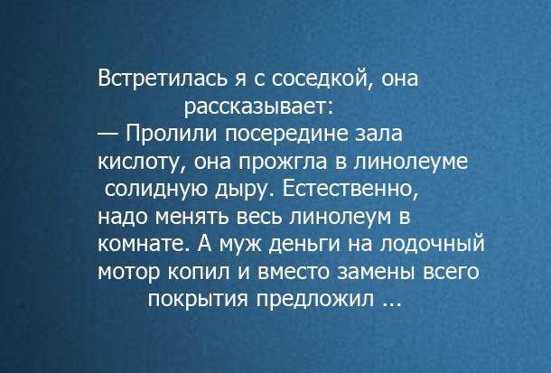 fon_tekstura_odnotonnyy_poverhnost_2560x1600