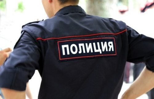 politsiya-e1496781158837