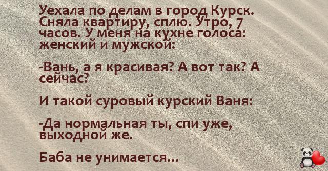 Для-историй-песок-6