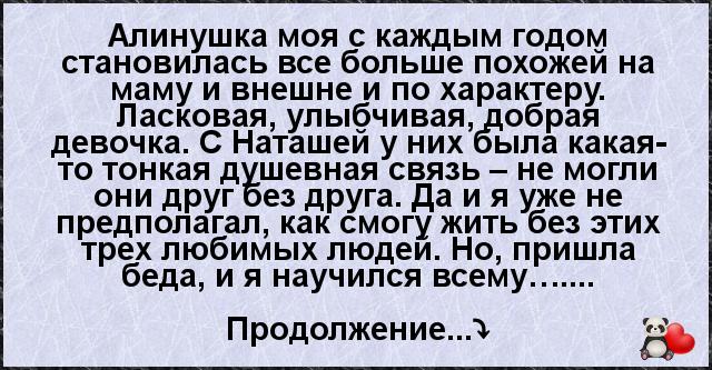 Истории-голубой-9