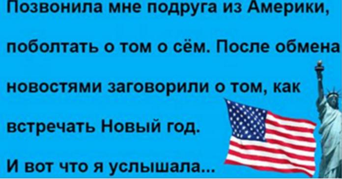 Snimok-ekrana-2016-12-01-v-16.28.35-696x364
