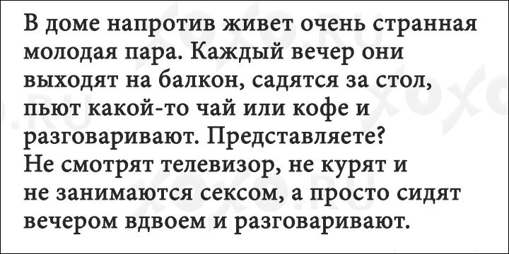 short-stories-13