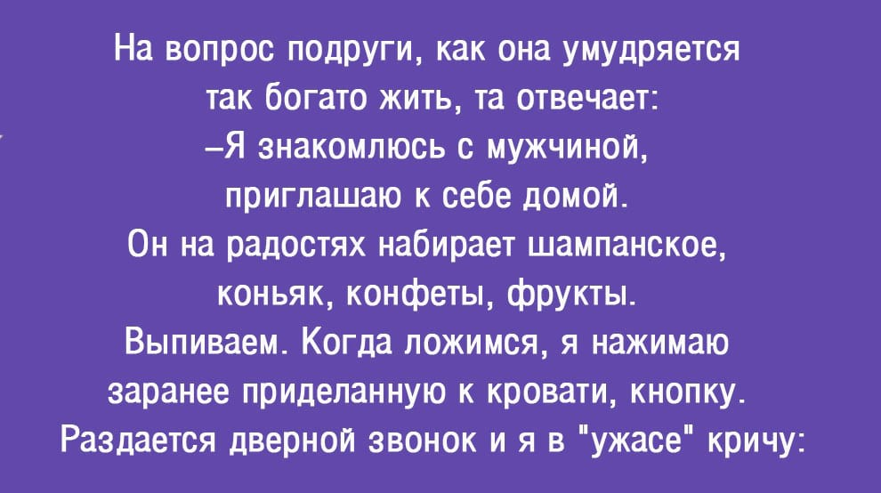 wsi-imageoptim-1-82