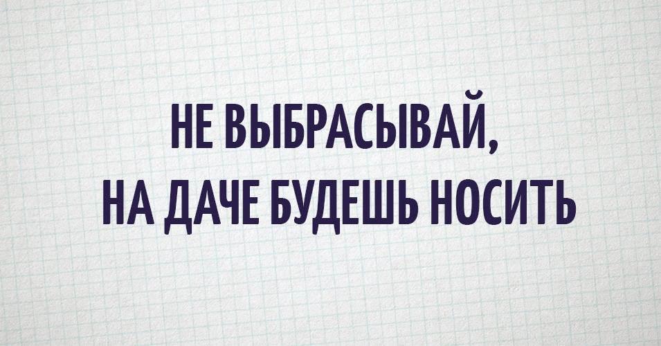1507611885_3