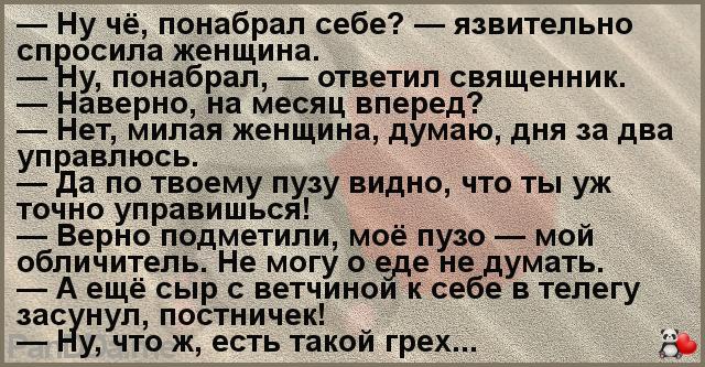 Главный-фон-песок-180917-5