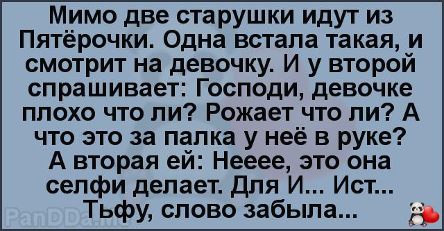 голубой-фон-101017-12