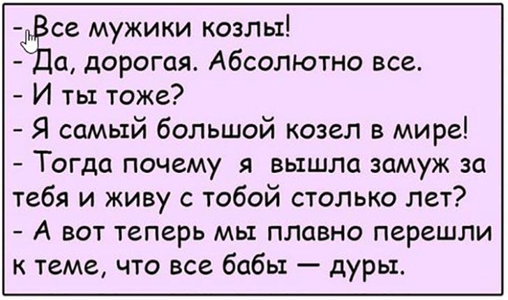 posmeemsya-1