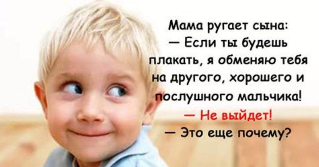 1509610349_00