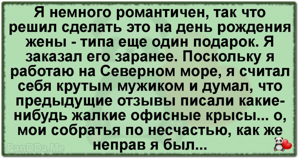 Зеленый-фон-1