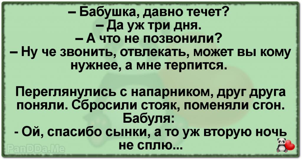 Зеленый-фон-12